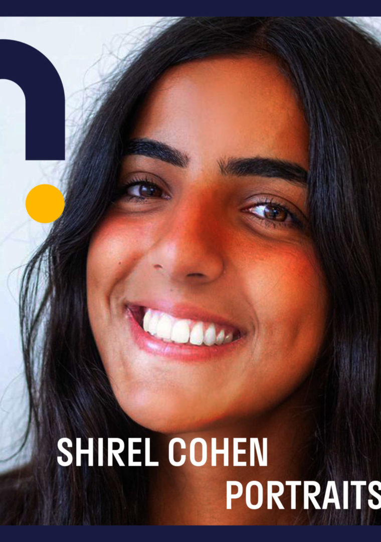 Miniature Shirel Cohen